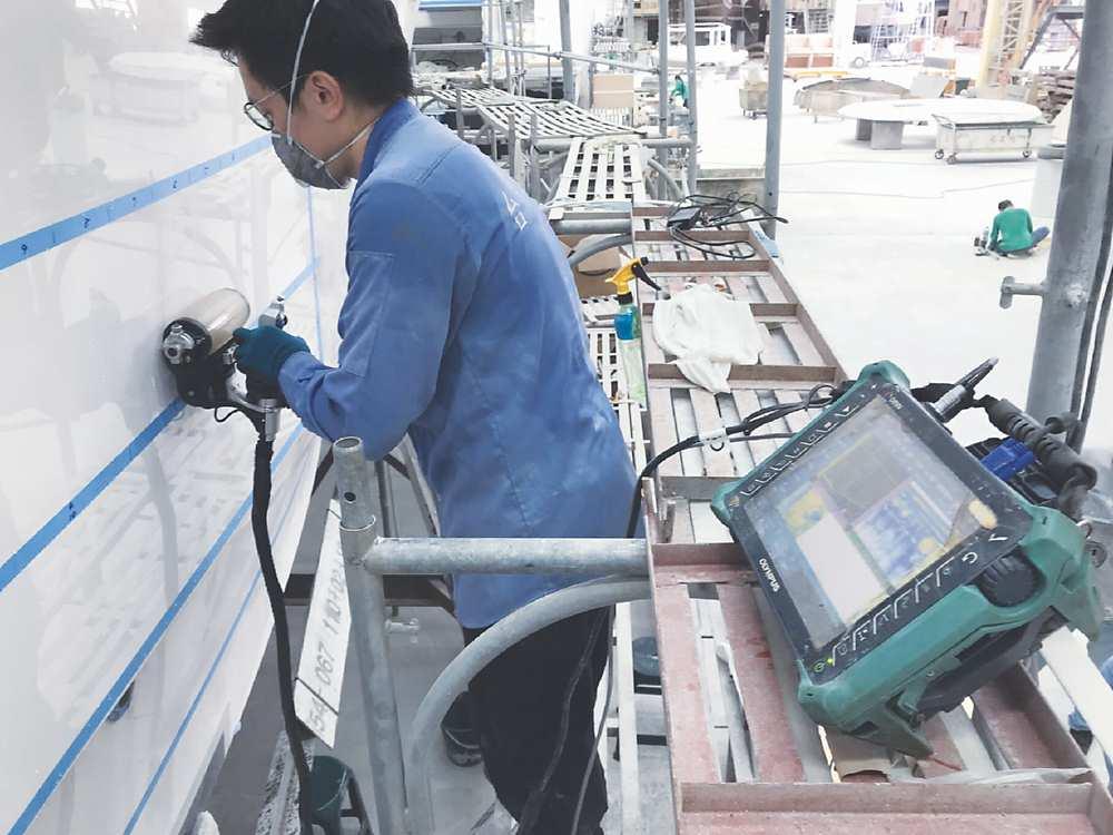 台湾金属材料品管大突破焊道检测导入AI